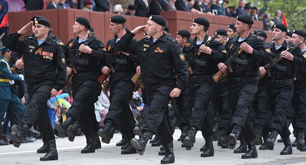 Æфсæддон парад