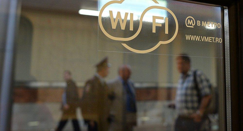 Жители России начали тестировать всемирную Wi-Fi сеть 1