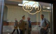 Наклейка на окне поезда метро, обозначающая возможность доступа к интернету через сеть wi-fi
