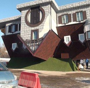 С ног на голову: самый большой перевернутый дом в мире построили в Уфе