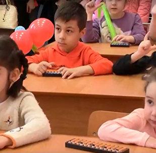 Во Владикавказе открылась школа ментальной арифметики