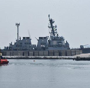 Эсминец ВМС США Карни