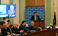 Виталий Чуркины рухс номæн нывонд конференци