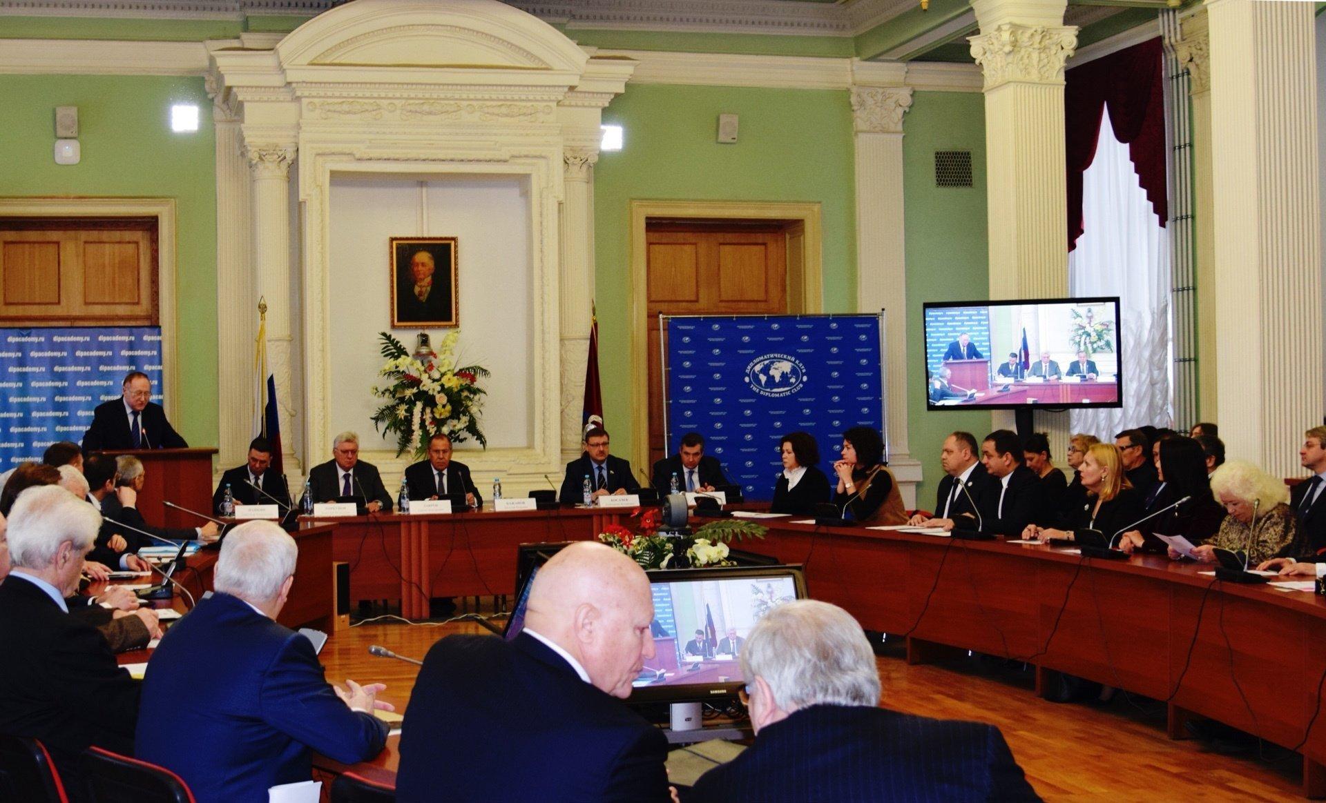 Конференция в Москве памяти Виталия Чуркина