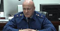 Георгийы хъуыддаг: Хуссар Иры генпрокурор ратта бӕстон информаци