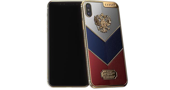 Caviar сделала золотой iPhone X для российских олимпийцев