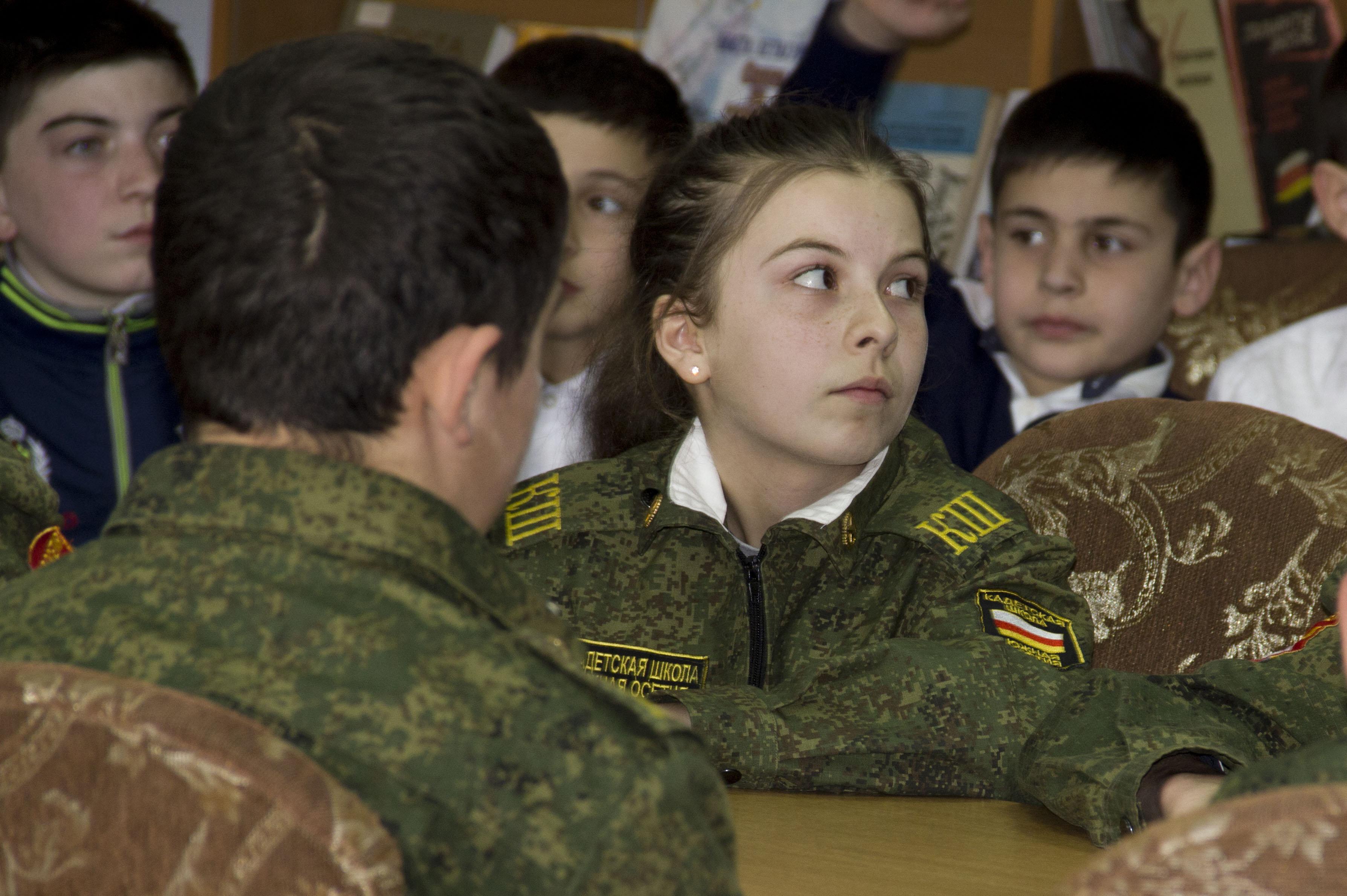 День защитника Отечества в детской библиотеке
