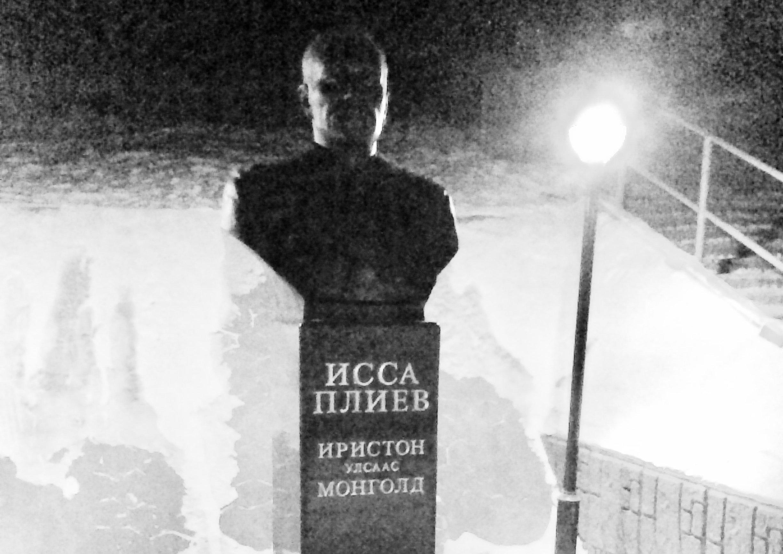 Памятник Иссе Плиеву в Монголии