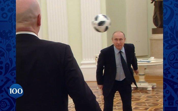 Путин и Инфантино сыграли в футбол