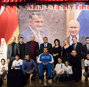 Концерт в поддержку В.Путина
