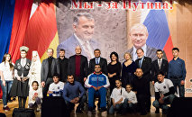 Уæрæсейы президенты бынатмæ кандидат Владимир Путины цытæн концерт