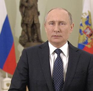 Путин призвал россиян проголосовать на выборах