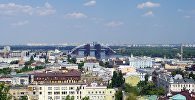 Вид на районы Подол и Троещину в Киеве