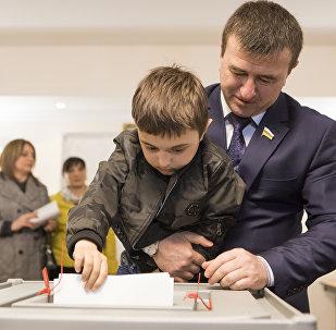РХИ парламенты спикер Гасситы Петр