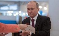 УФ Президент В. Путин