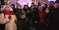 Сторонники Владимира Путина отпраздновали предварительные итоги президентских выборов