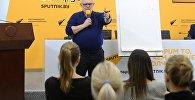 Образовательная программа SputnikPro
