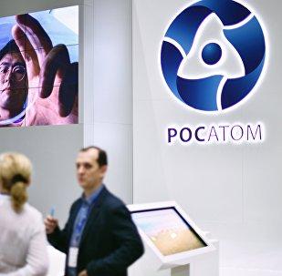 IX Международный форум Атомекс