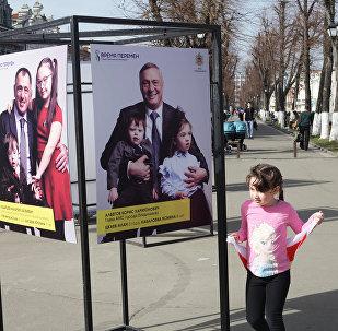Во Владикавказе открылась фотовыставка Легко быть рядом, посвященная детям с синдромом Дауна