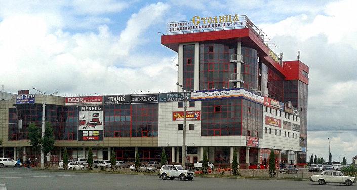 Торгово-развлекательный центр Столица во Владикавказе
