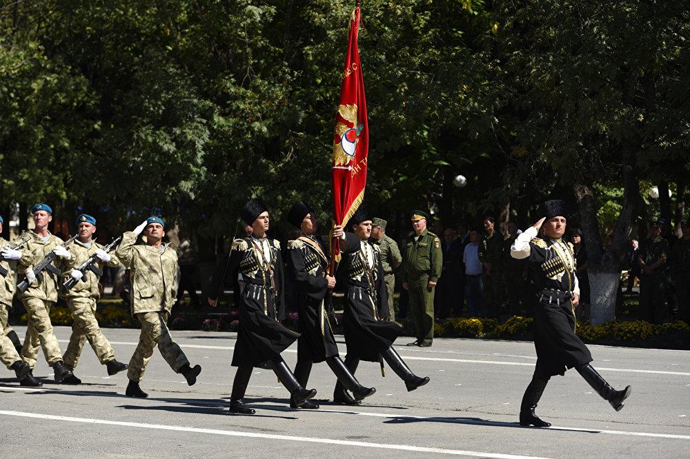 День флага в Южной Осетии