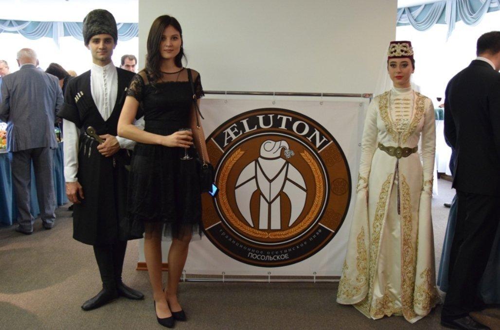 Презентация пива Алутонна приеме в посольстве РЮО