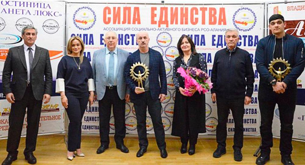 Икаеву и Гассиеву вручили премию Человек года Осетии-2017