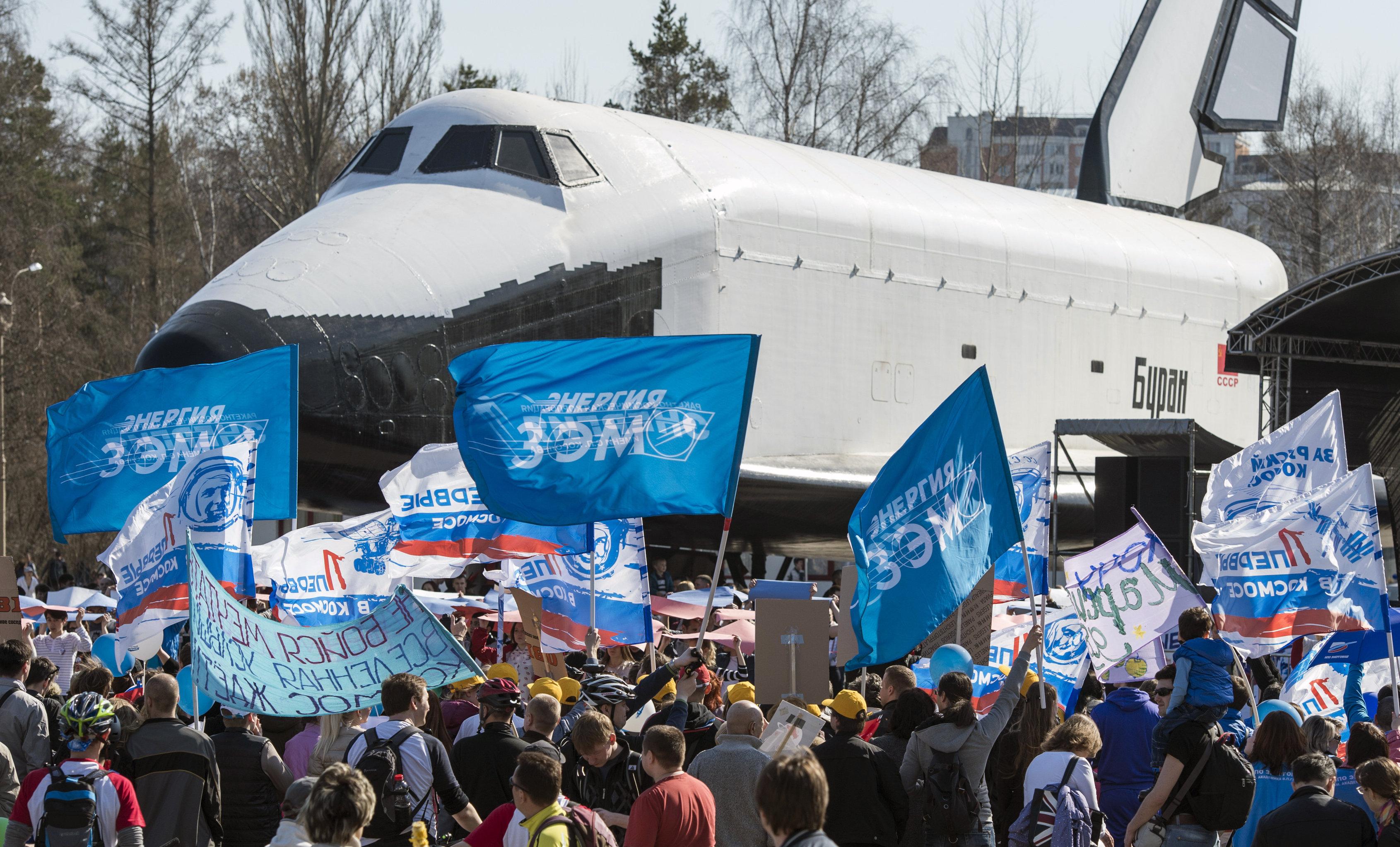 Празднование Дня космонавтики в России