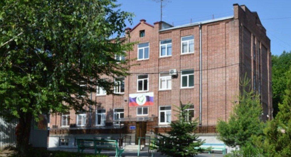 Владикавказское специальное учебно-воспитательное учреждение для обучающихся с девиантным поведением закрытого типа