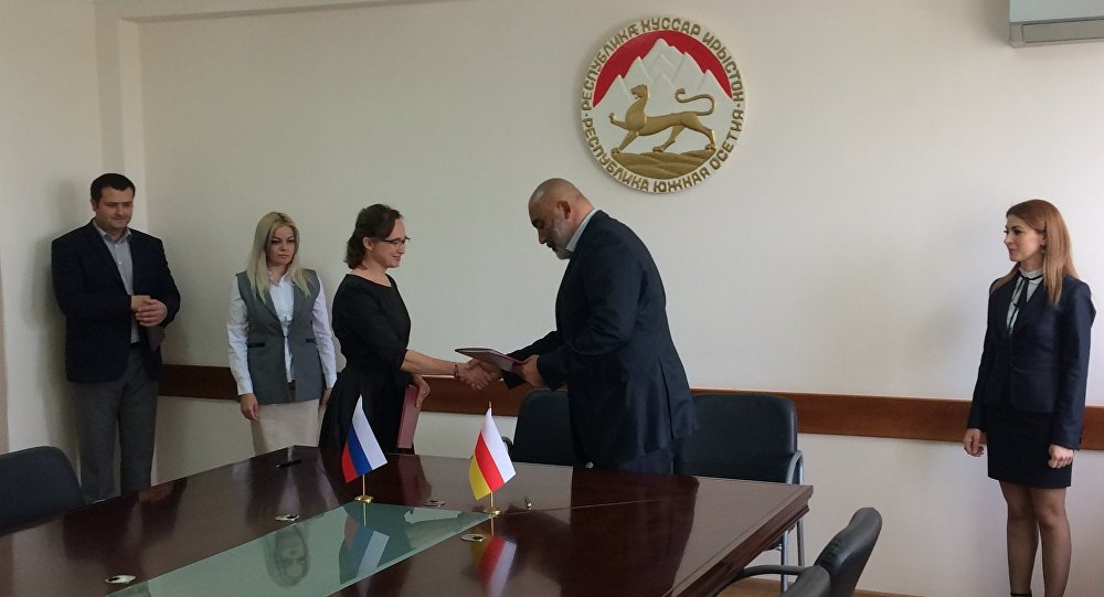 В Цхинвале подписали соглашение о сохранении кавказского барса