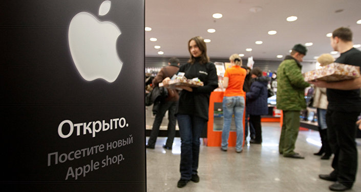 Открытие первого розничного магазина Apple Shop в Москве