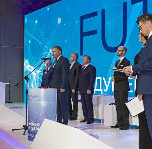 Президент РЮО Анатолий Бибилов выступил на форуме в Ялте