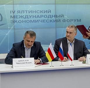 Подписание соглашения между Республикой Крым и Южной Осетией