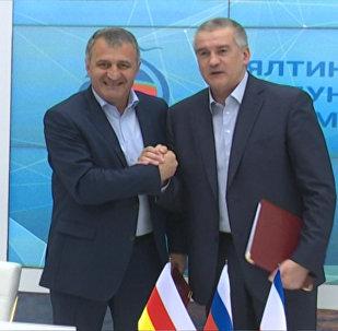Подписание протокола об углубление сотрудничества между Южной Осетией и Крымом