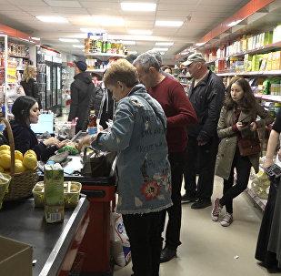 Благотворительная акция в супермаркете