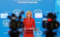 Официальный представитель МИД РФ М. Захарова
