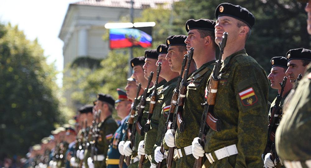 США нехотят, чтобы Южная Осетия сменила название