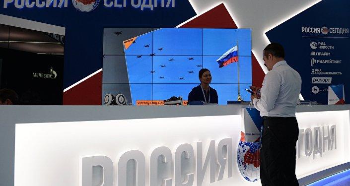Павильон Международного информационного агентства Россия сегодня
