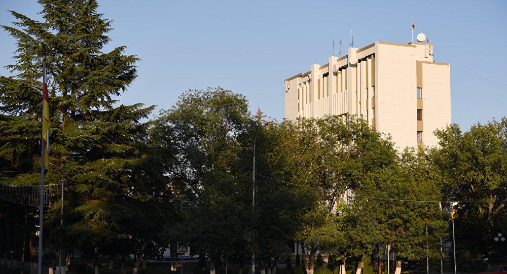 Дом правительства РЮО