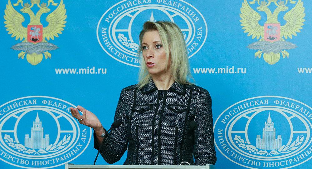 Официальный представитель МИД РФ М.В.Захарова