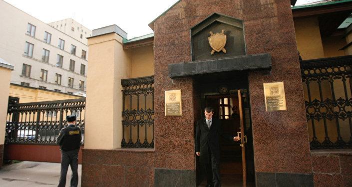 Экс-функционер челябинского ЛДПР получил 9 лет замахинации вЦхинвале