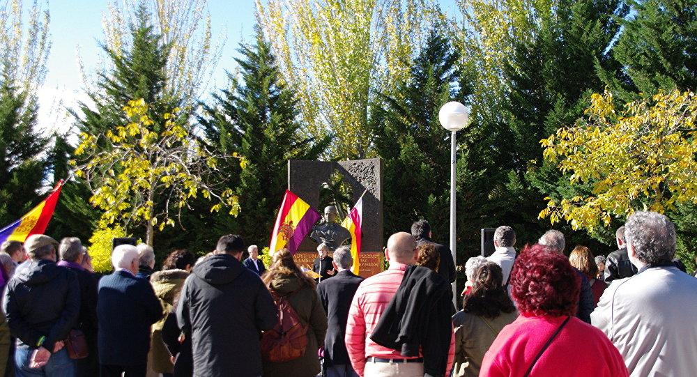 День памяти Хаджи-Умара Мамсурова в Испании