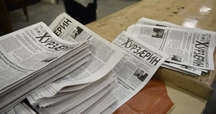 Как появляется газета