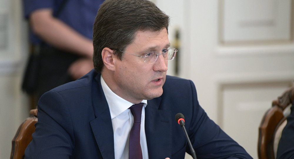 Российская Федерация иТурция возобновили переговоры оскидке нагаз