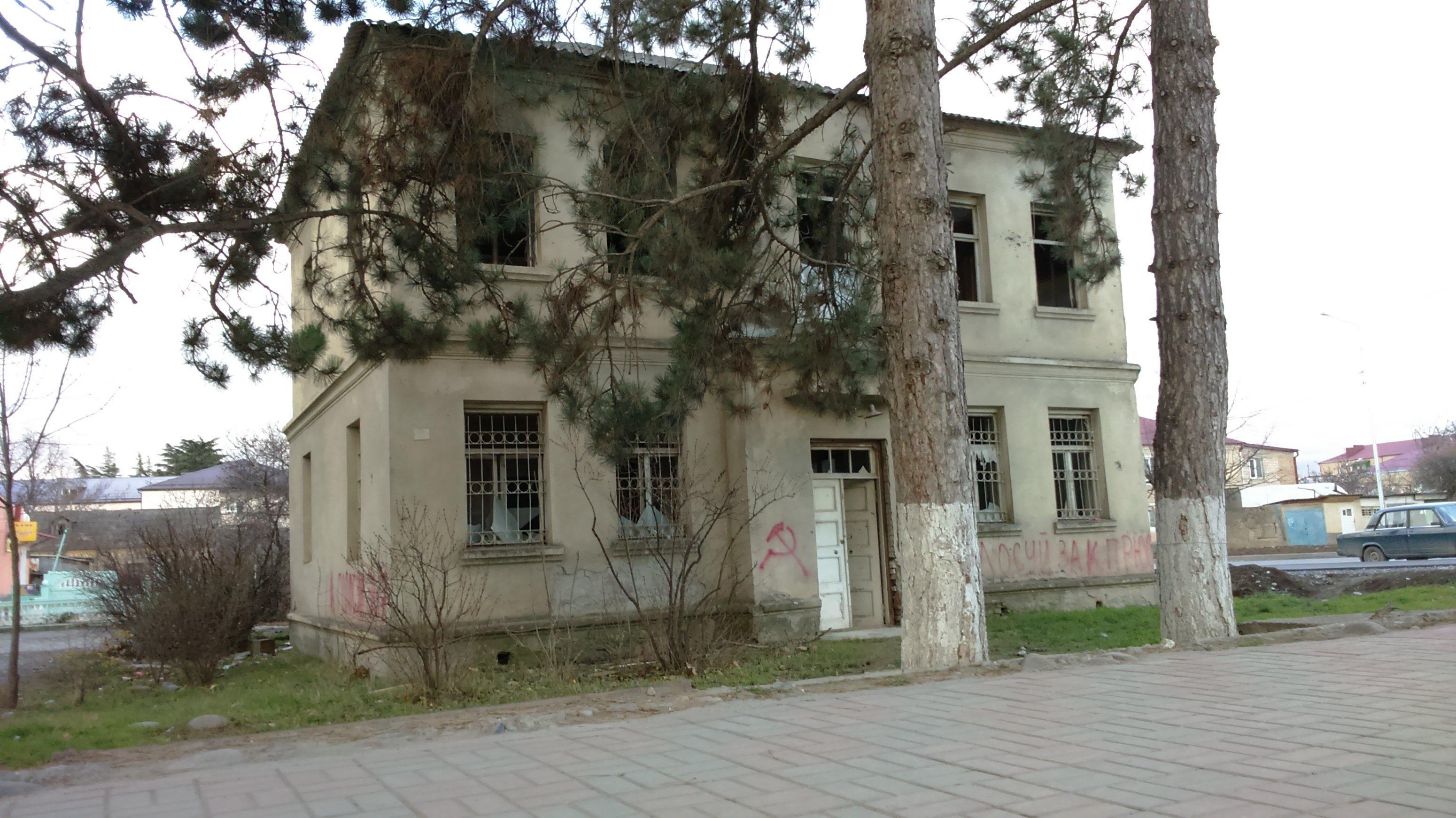 Здание в центре Цхинвала.
