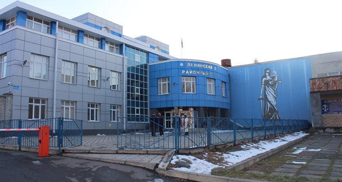 Ленинский суд Владикавказа