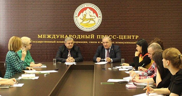 Пресс-конференция премьер-министра РЮО
